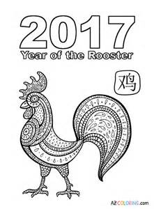 coloring page happy new year 2017 gallery