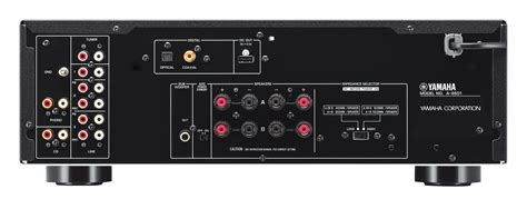 yamaha   integrated amplifier audiogurus store