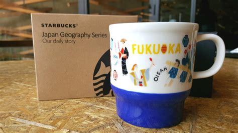 Tumbler Starbucks Fukuoka Japan eat travel repeat japan fukuoka japan starbucks dazaifu