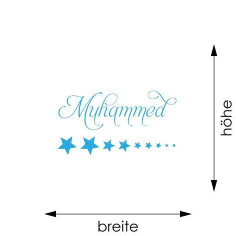 Wandtattoo Kinderzimmer Mit Wunschnamen by Wandtattoo Mit Wunschnamen Sterne A825