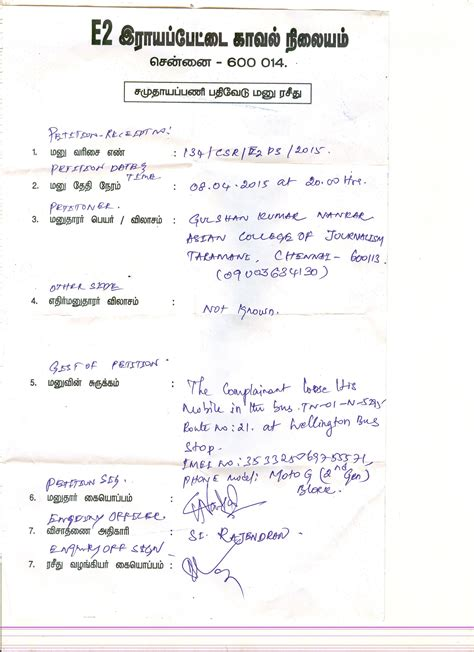 complaint letter format for water supply complaint letter format for water supply copy fir