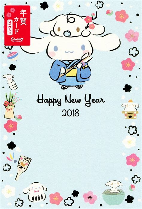 wallpaper hello kitty happy new year 228 best happy new year images on pinterest chinese new
