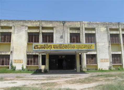 Dams Kanpur Mba Fee Structure by Govt Polytechnic Ghatur Kanpur Admissions 2018