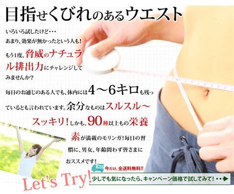 Month Detox Program by 2 Months Detox Diet