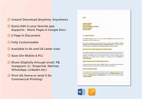 employee warning letter template word google docs