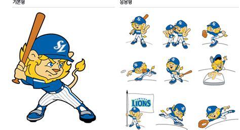 Kaos Baseball Samsung Lions Logo 2 by 구단 Gt 엠블럼