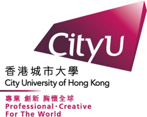 Cityu Calendar City Of Hong Kong