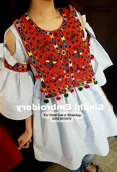 sindhi embroidery shirts designs collection