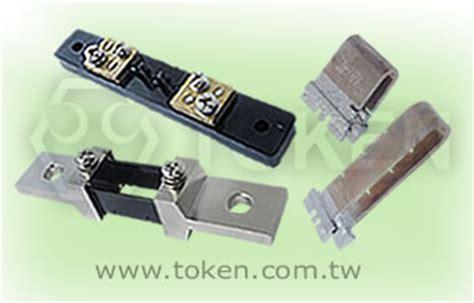 shunt resistor accuracy current shunt resistors fl token components