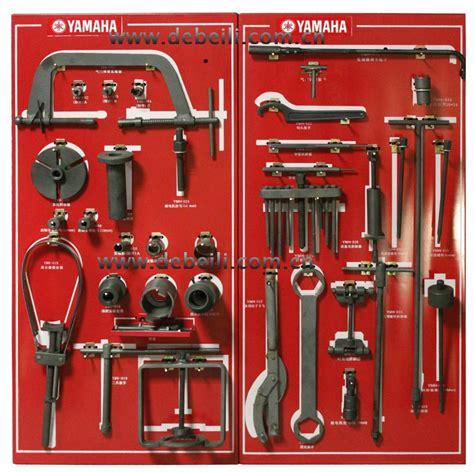 marine repair shop tools workshop use motorcycle repairing tools buy motorcycle