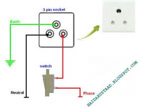 how to 3 pin socket by one way switch tutorial 171 electrical and electronic