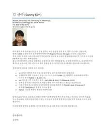 cover letter resume english korean 김선아