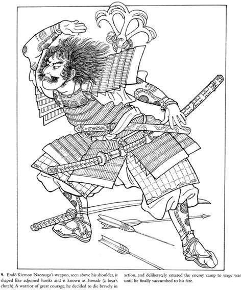 Samurai Coloring Pictures And Stuff Pinterest Colors Samurai Coloring Pages