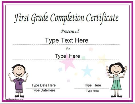 free educational certificate templates education certificate certificate for grade