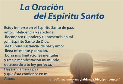 el espiritu santo animador de las comunidades la oracion al espiritu santo oraciones pinterest
