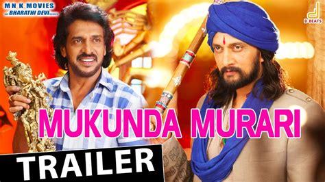 watch online dogma 1999 full movie hd trailer mukunda murari official trailer hd kichcha sudeepa real star upendra arjun janya youtube