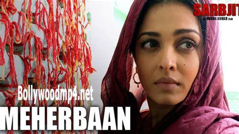 song mp4 meherbaan sarbjit 2016 mp4 songs