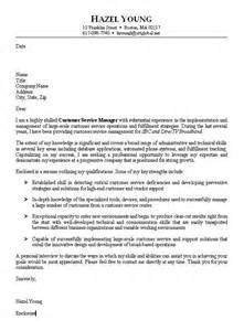 cover letter for bain and company cover letter for bain and company bain cover letter