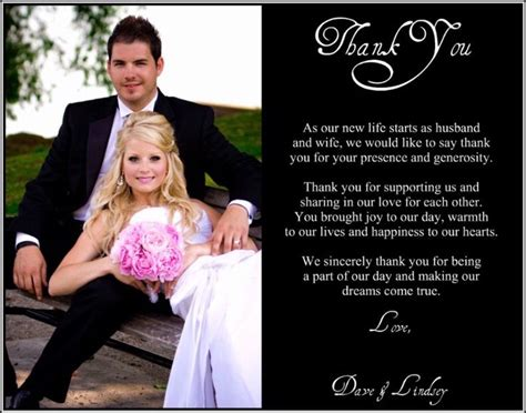 wedding thank you note wording b c weddinginvitations wedding thank you wording - How To Say Thank You For A Wedding Gift