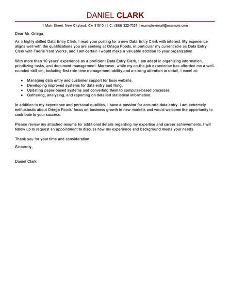 Data Entry Clerk Cover Letter Sample   My Perfect Cover Letter