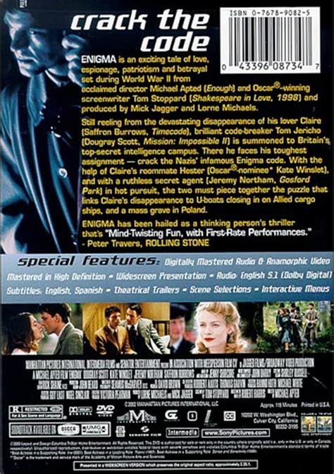 film enigma dvd enigma dvd 2001 dvd empire