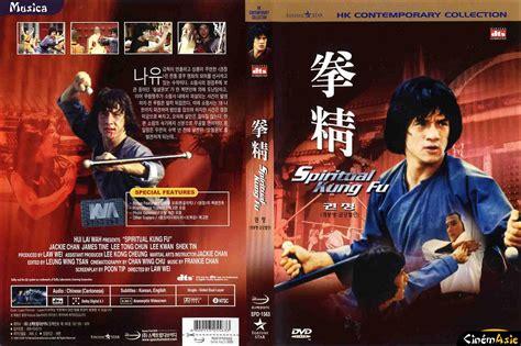Spiritual Kung Fu 1978 Spiritual Kung Fu Jacky Chan 1978 Hd Identi
