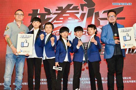 Kungfu Boy kungfu boys to hit screen on aug 5 china org cn
