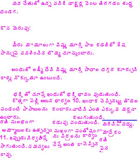 akka pooku nanna modda info and more on irazoo