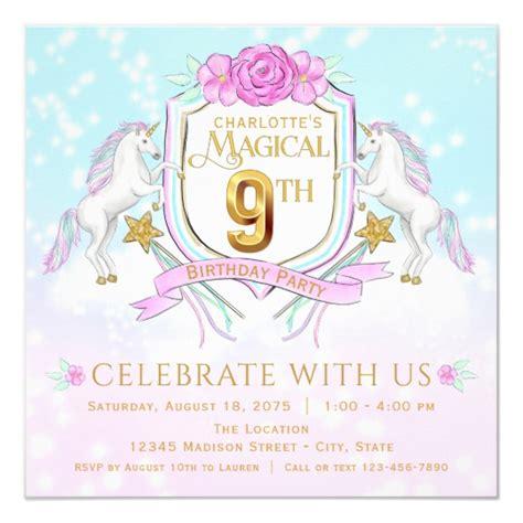 Girls Unicorn 9th Birthday Party Invitations Zazzle Com 9th Birthday Invitation Templates
