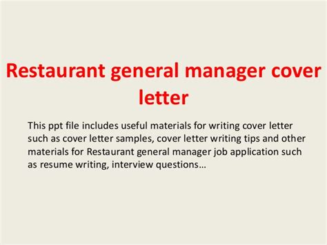 restaurant general manager cover letter restaurant general manager cover letter