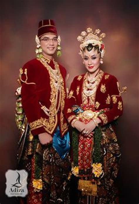 Prosesi siraman muslim marriage