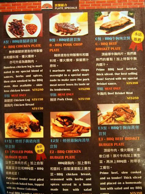 l post diner menu 餐廳食記 台北的ed s diner 食肉者天堂的美式肋排店 彼得覓食趣 痞客邦