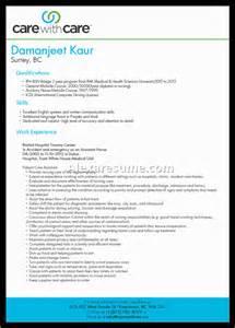 best caregiver resume exlealexa document document