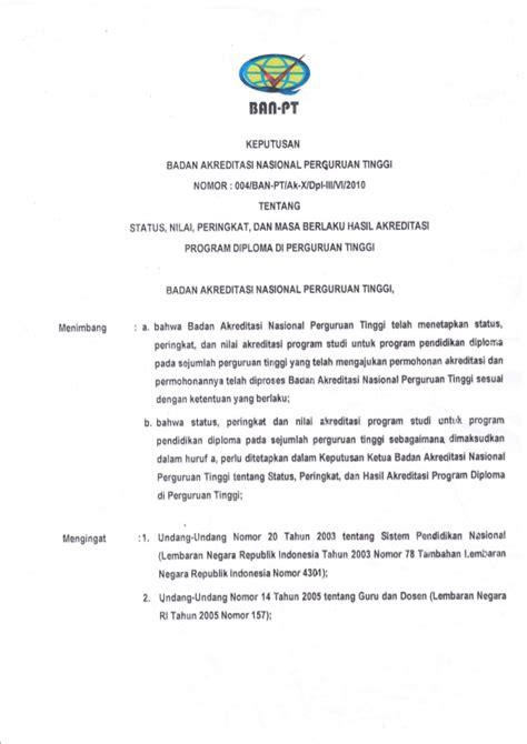akreditasi ban pt tahun 2014 ban pt the knownledge
