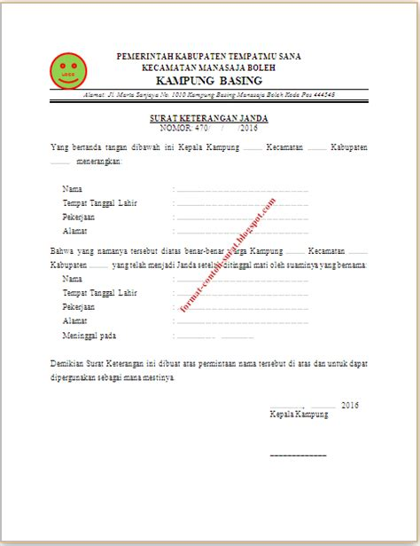 contoh surat keterangan janda dari kelurahan