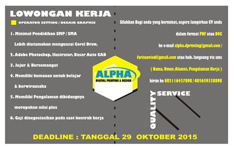 Loker Desain Grafis Bandung Juli 2015 | loker bandung raya lokerbdgraya twitter