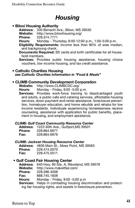 biloxi housing authority community resource guide