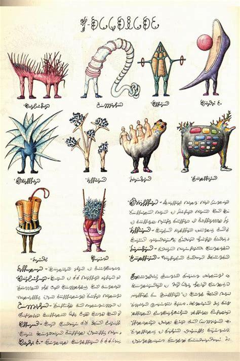 codex seraphinianus the weirdest book in the world codex seraphinianus