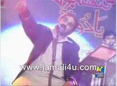 jiyan to waye by ahmad mughal Us Small Business Administration Grants