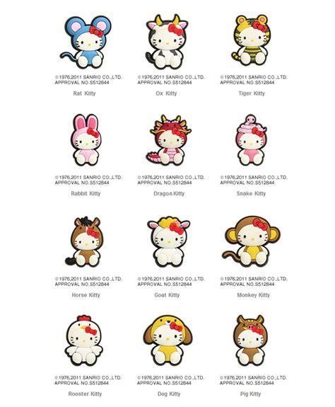 hello kitty zodiac wallpaper lineup rakuten global market hello kitty zodiac kitty