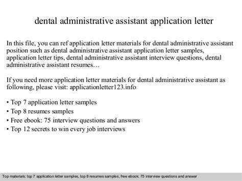 Excuse Letter For Umrah Dental Administrative Assistant Application Letter