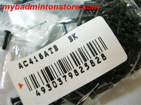 toalson premium pro 700 my badminton store yonex armortec 700 premium grommets