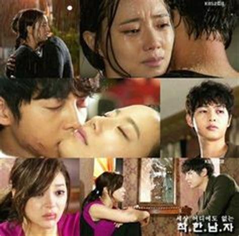 film drama korea innocent man innocent man asian movie drama addiction pinterest