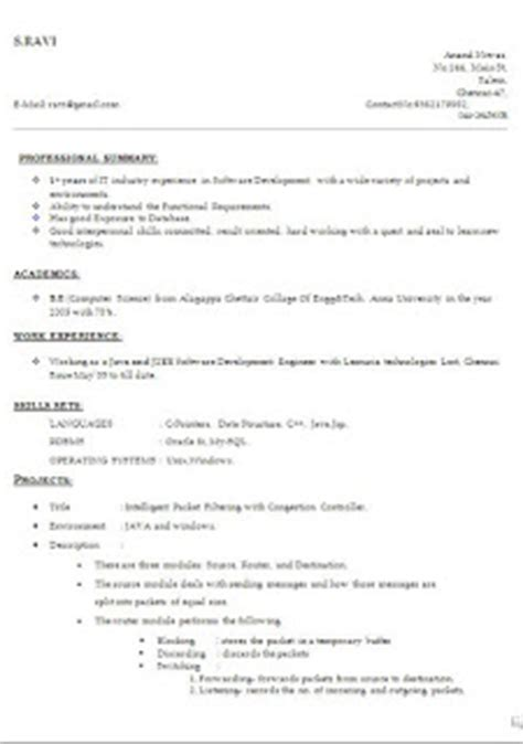 world best cv format worlds best resume