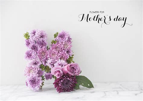 Gift Letter Calyx 8 Tutorials For Flower Arrangements Pollennation