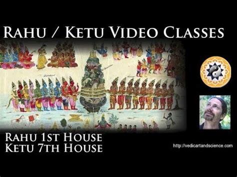 saturn and ketu in 7th house rahu in the house in vedic astrology rahu in 1st
