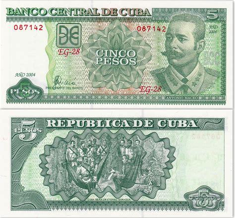 converter rupiah to peso cup idr convert cuban peso to indonesian rupiah rter info