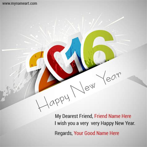 online writing your name on happy new year wishes pictures edit happy new year 2016 firework pics wishes greeting card