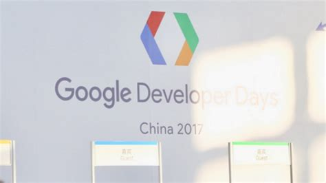 google opens machine learning research center in zurich digital trends google opens ai research center in beijing news
