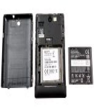 Sony Xperia E C1505 100 New sony xperia e specification and price